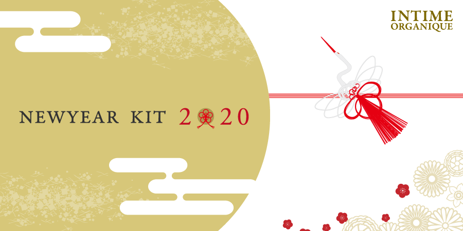 INTIME ORGANIQUE NEWYEAR KIT 2020