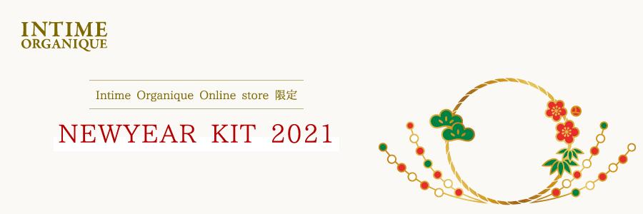 NEWYEAR KIT 2021