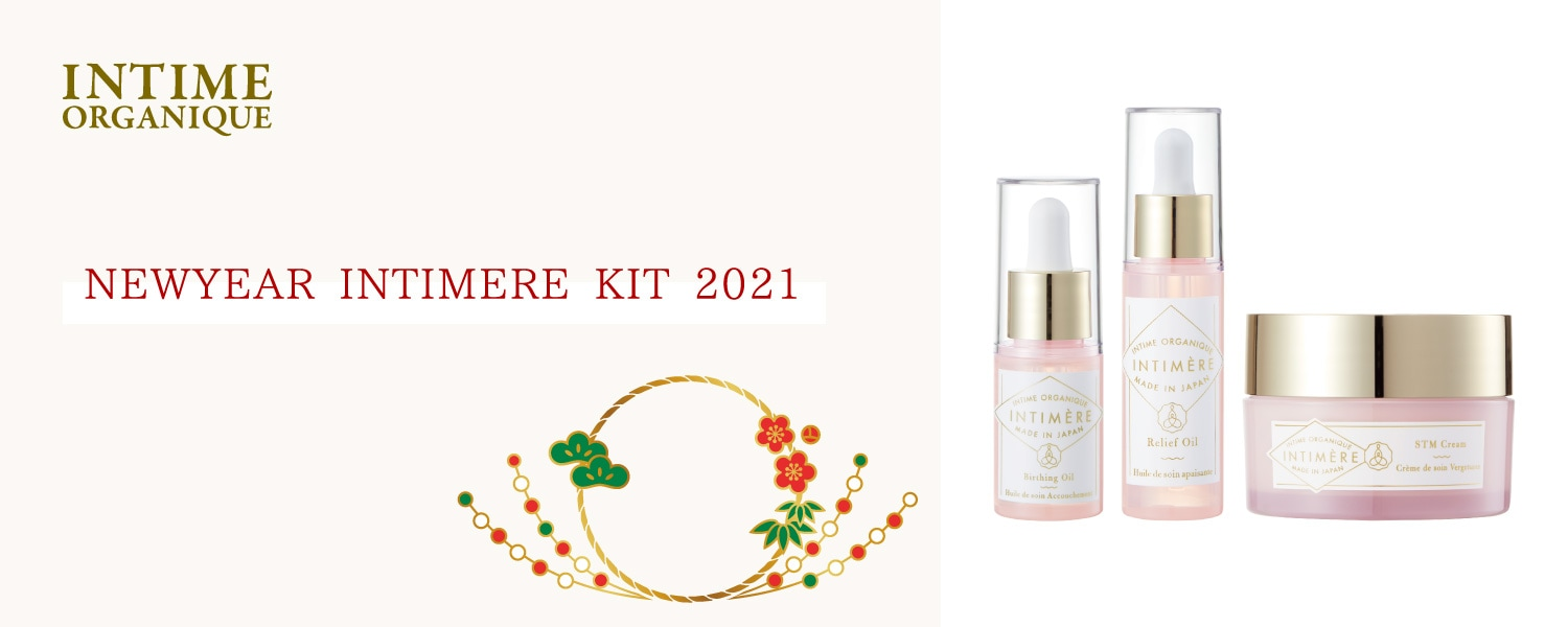 NEWYEAR INTIMERE KIT 2021