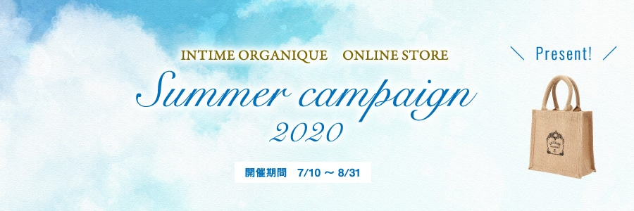 Summer campaign 2020