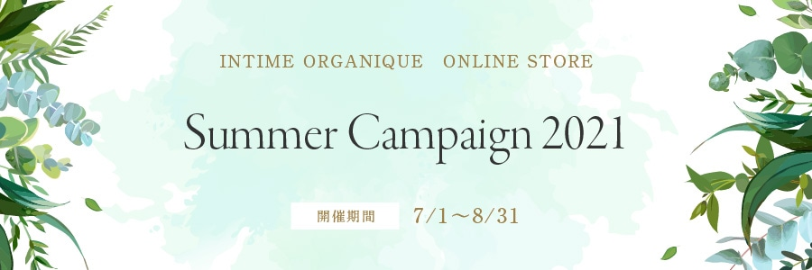 Summer campaign 2021