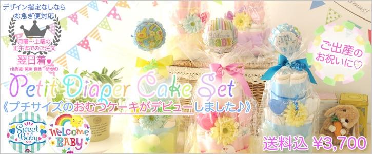https://balloon-gift.com/BLOG/notice/goukaku.php