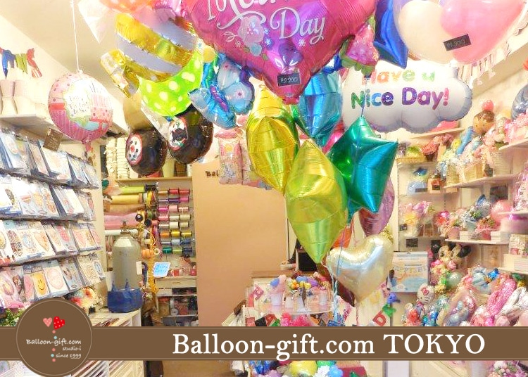 バルーン電報専門店 バルーンギフトドットコム 東京店