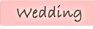 ウエディング・結婚式のバルーン電報