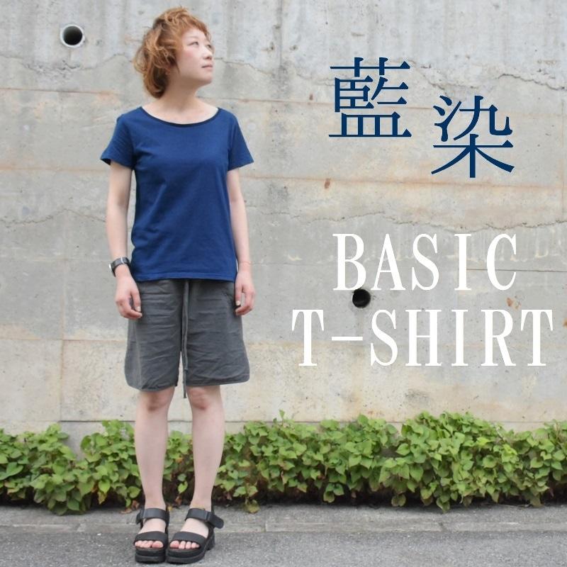 レディース 藍染め Tシャツ 薄手 濃紺 半袖 藍染めTシャツ コットン 綿 プレゼント ギフト