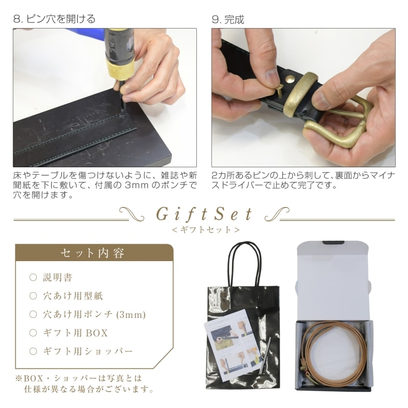 ギフトセット 名入れ 刻印付き ヌメ革 オーダー 真鍮バックル レザー ベルト 調節可 真鍮 大きいサイズ 小さいサイズ オーダーメイド ギフト包装 プレゼント