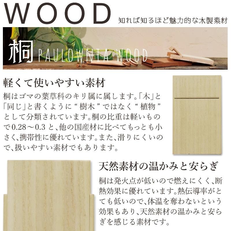 木製 ウッド 説明 桐 マホガニー 名刺ケース 指輪 アクセサリー