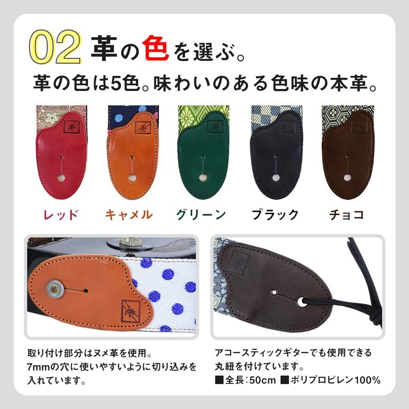 オリジナル オーダー ギターストラップ guiter ストラップ 名入り 刻印 革 レザー ナイロン 5cm 真鍮 オーダーメイド プレゼント