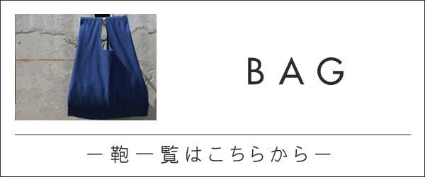 bag バッグ 鞄 トートバッグ ショルダーバッグ