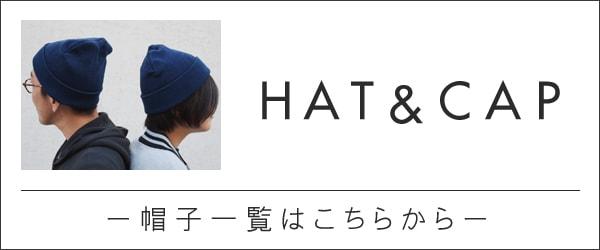 hat cap ハット キャップ 帽子