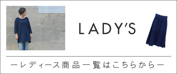 レディース ladys ladies