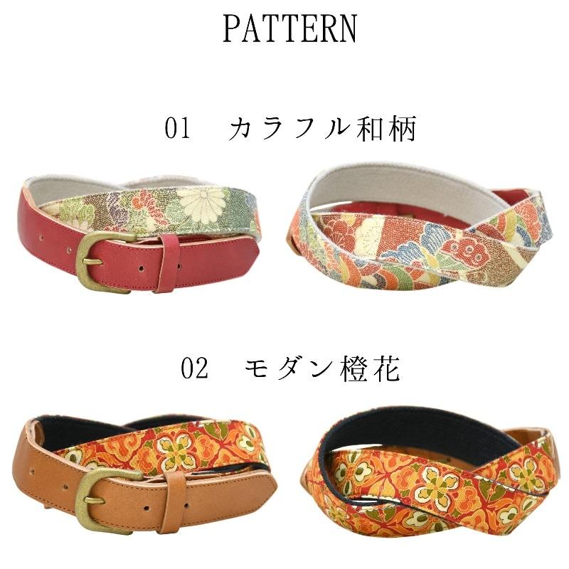 ヴィンテージ 着物 ベルト ヌメ革 真鍮 コットン 綿 花柄 和柄 和風 レトロ レザー メンズ レディース 名入れ 刻印付