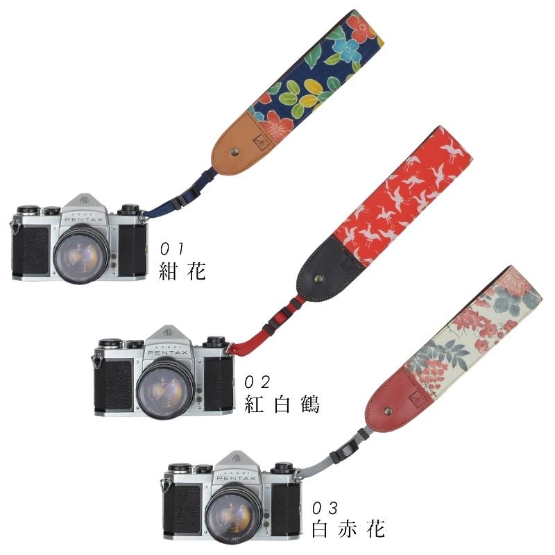 着物カメラハンドストラップ 和柄 一眼レフ 和風 レトロ 花柄 ミラーレス camera セミオーダー プレゼント ギフト