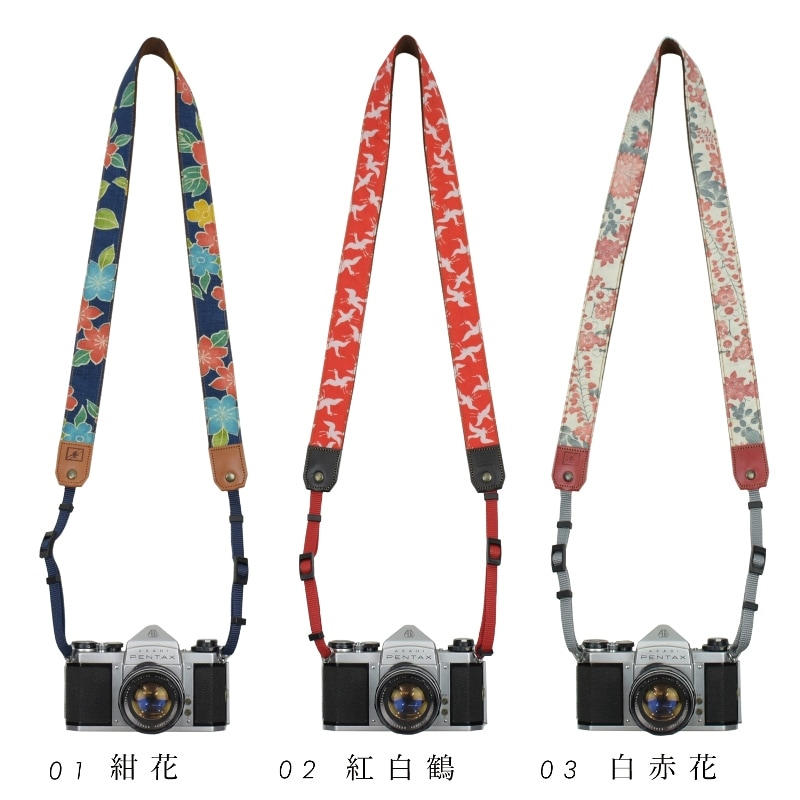 着物カメラストラップ 3 和柄 一眼レフ 和風 レトロ 花柄 ミラーレス camera セミオーダー プレゼント ギフト