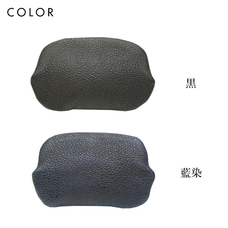 名入れ 黒桟革 藍染め 押しがま口コインケース 口金 小銭入れ ピルケース 刻印付き レザー 漆塗り 高級 ギフト プレゼント
