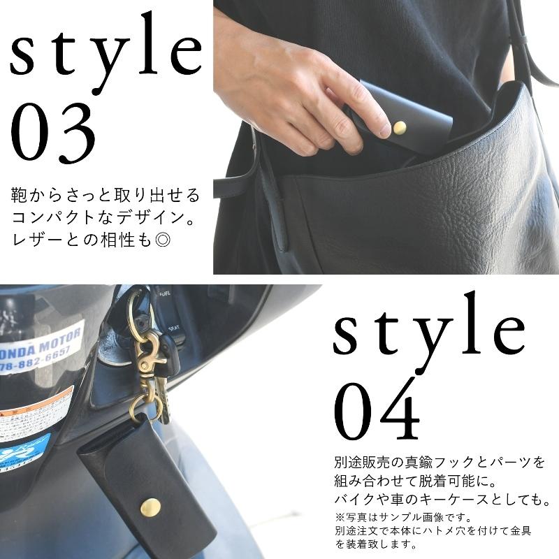 名入れ ヌメ革 3連 キーケース  スリム シンプル 刻印付き レザー 釣がね フック 真鍮 プレゼント ギフト