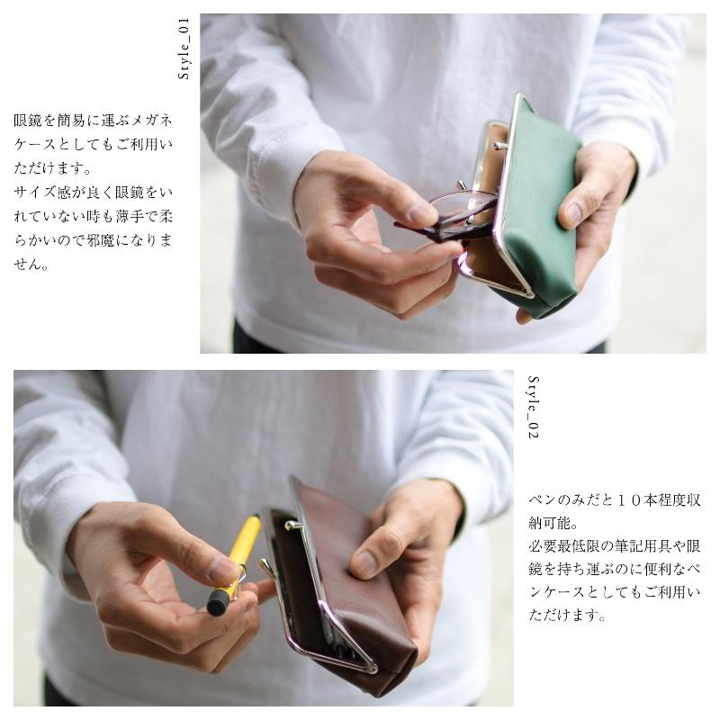 名入れ ヌメ革 がま口 ペンケース ポーチ 筆箱 メガネケース 刻印付き 小物入れ レザー 眼鏡ケース 口金 柔らかい
