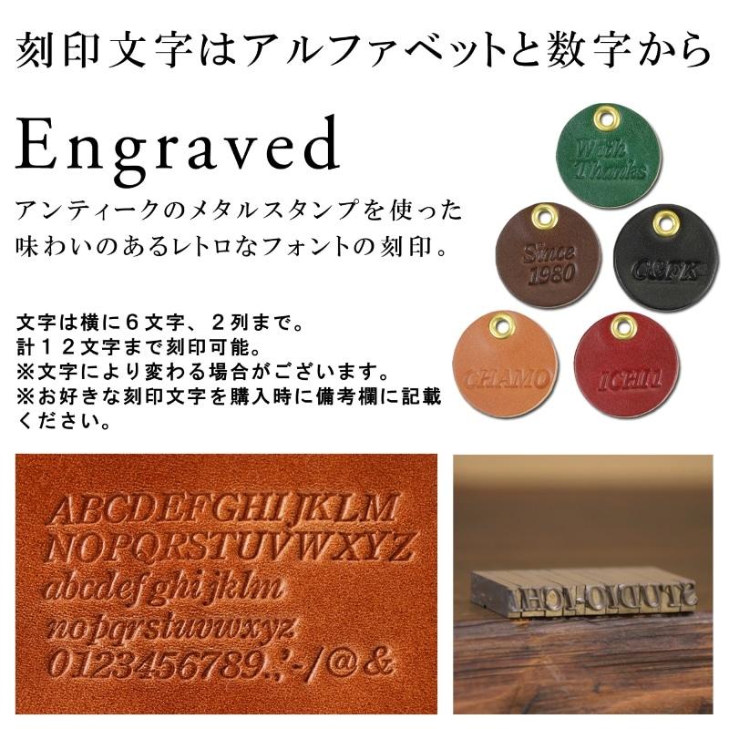 名入れ 刻印付き 真鍮 キーホルダー ベルトフック カラビナ ナスカン ゴールド 高級感 ギフト プレゼント 革 レザー