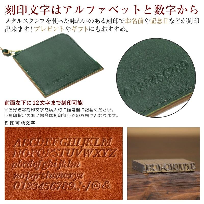 名入れ 刻印付き ヌメ革  L字 ラウンドファスナー ミニ財布 コインケース カードケース レザー メッセージ ギフト