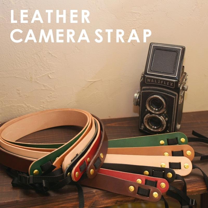 名入れ ヌメ革 カメラストラップ レザー セミオーダー 一眼レフ ミラーレス  メッセージ 刻印付き オーダーメイド プレゼント ギフト