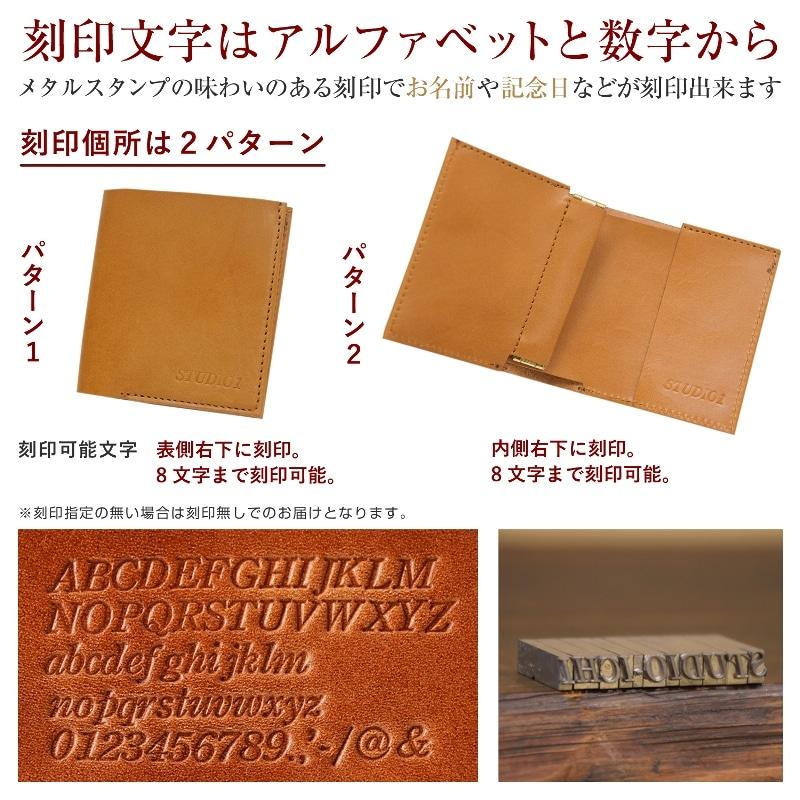 名入れ ヌメ革 バネ口金 ウォレット 二つ折り 財布 スマート コンパクト 刻印付き メッセージ レザー 薄手 柔らかい