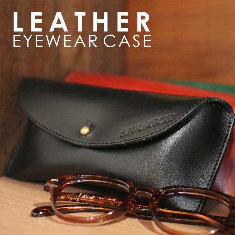 名入れ ヌメ革 メガネケース めがねケース レザーケース メッセージ 老眼鏡ケース ギフト 刻印付き しっかり シンプル 高級感