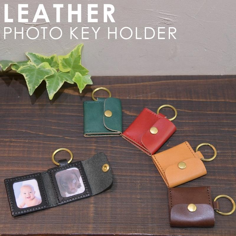 神戸のギフト・プレゼントは工房壱の便利な名入れ刻印付きレザー(ヌメ革)4連回転キーケース