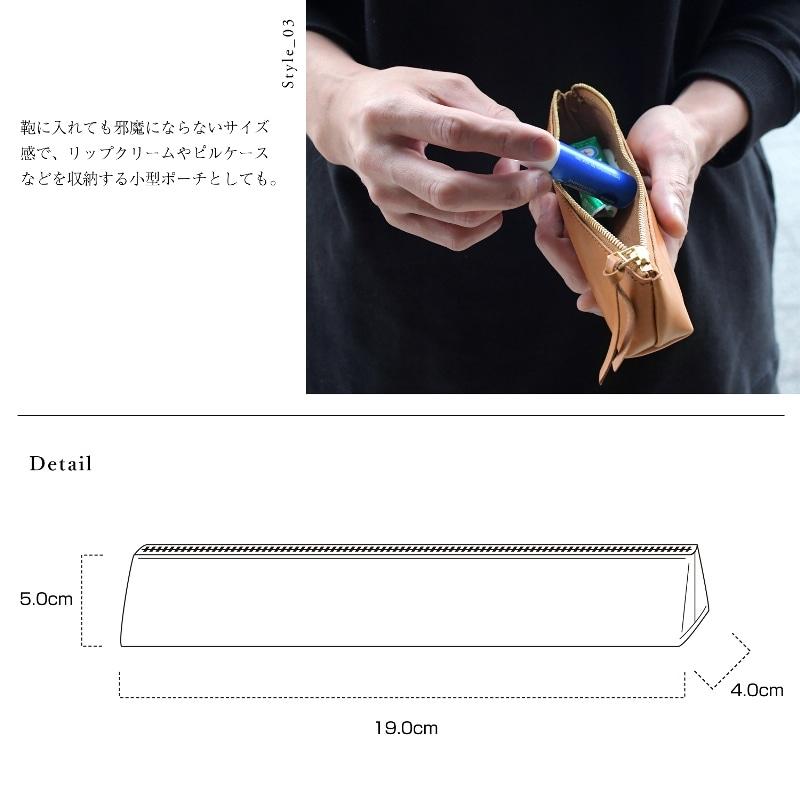 名入れ ヌメ革 ジッパー ペンケース 筆箱 メガネケース シンプル 刻印付き ポーチ レザー 小物入れ 眼鏡ケース 薄手 柔らかい