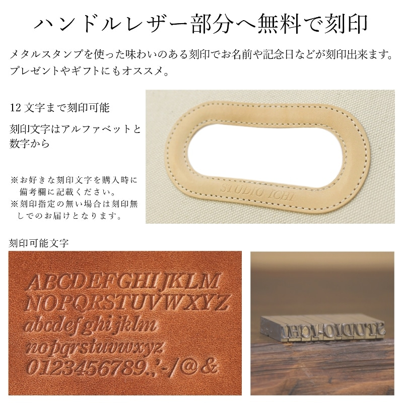 1号帆布 ペーパーバッグ Lサイズ トートバッグ canvas キャンバス 極厚 ヌメ革 シンプル 綿 コットン 名入れ 刻印