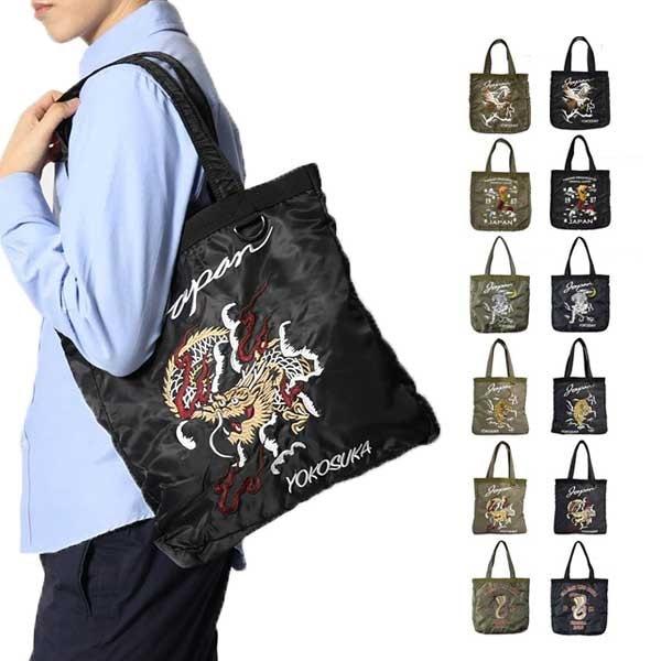 スカジャン風刺繍入りトートバッグの商品イメージ
