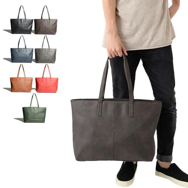 多機能PUレザートートバッグの商品イメージ
