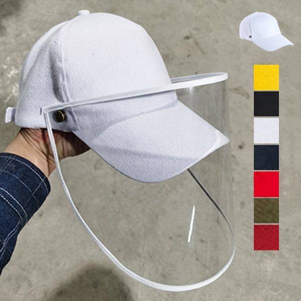 飛沫対策カバー付きキャップの商品イメージ