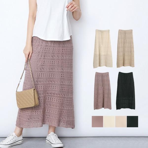 ニットロングスカートの商品イメージ