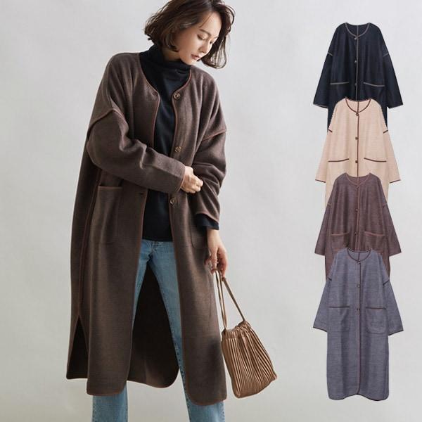 ノーカラー起毛コートの商品イメージ