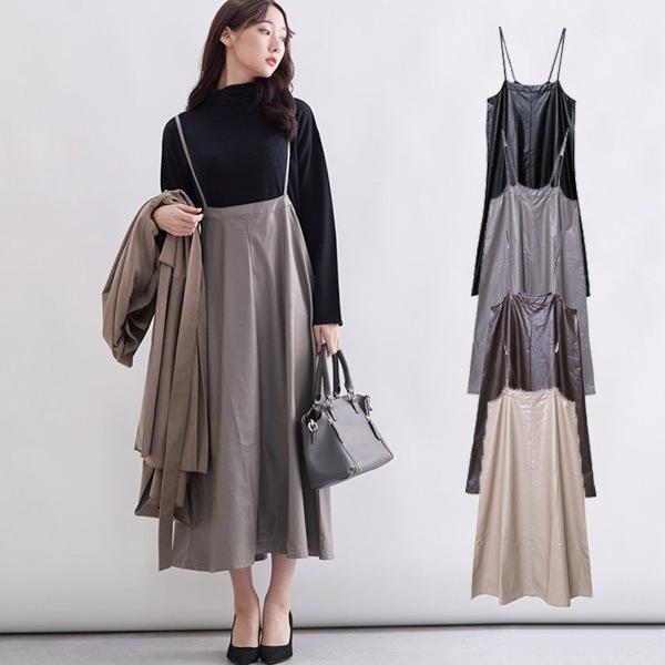 エコレザースカートの商品イメージ