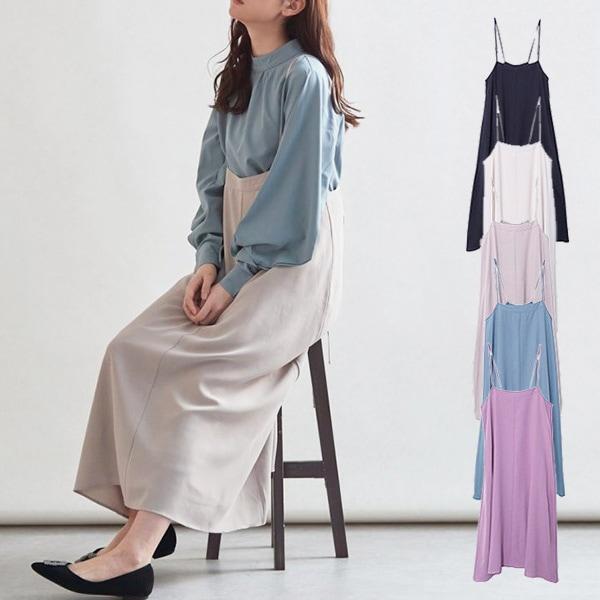 りぼんサロペットスカートの商品イメージ