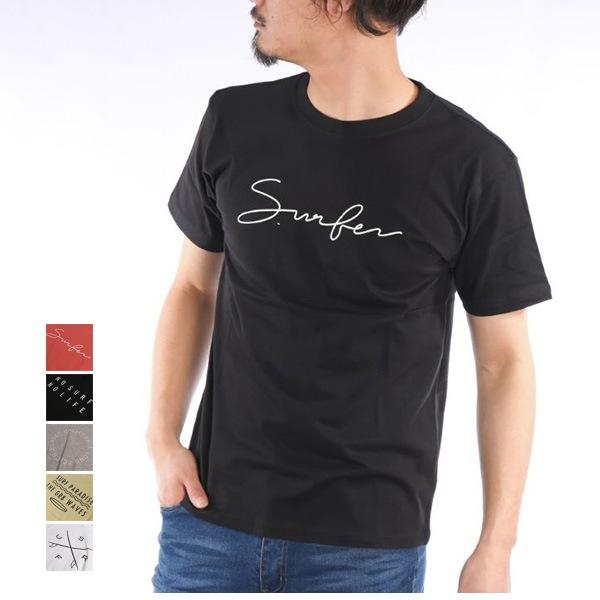 サーフロゴTシャツの商品イメージ