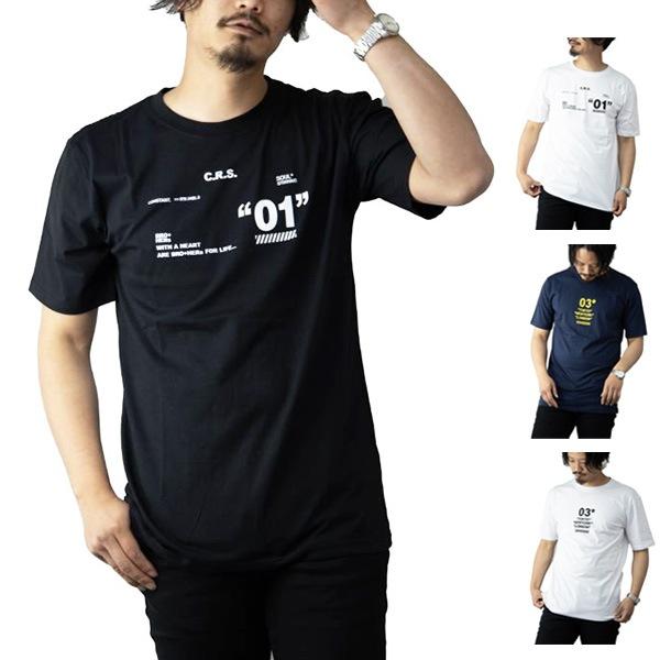 フォトプリントビッグTシャツの商品イメージ