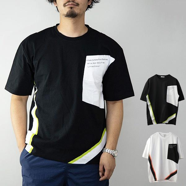 蛍光切替ビッグTシャツの商品イメージ