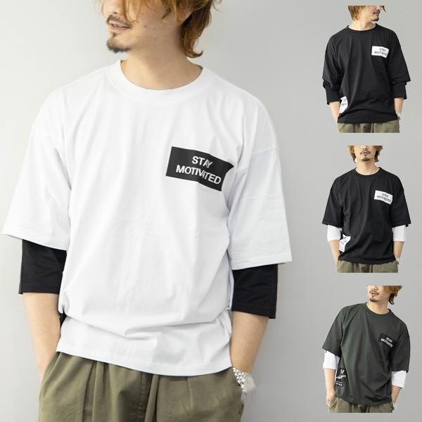 フェイクレイヤードTシャツの商品イメージ