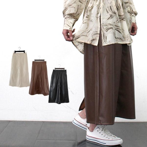 合皮ストレートスカートの商品イメージ