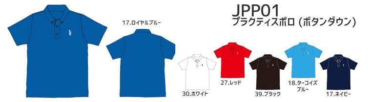 GOSEN 2019年夏企画 プラクティス NFD01 バドミントンウェア Tシャツ
