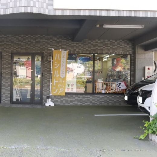 店舗外観2 SUNFAST岡崎店 スポーツショップ ハシルトン#