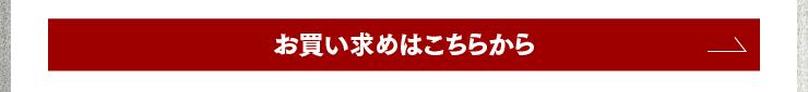 """""""ケーブルクロススタビリティ購入"""""""
