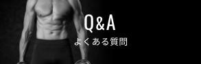 Q&Aのバナー画像