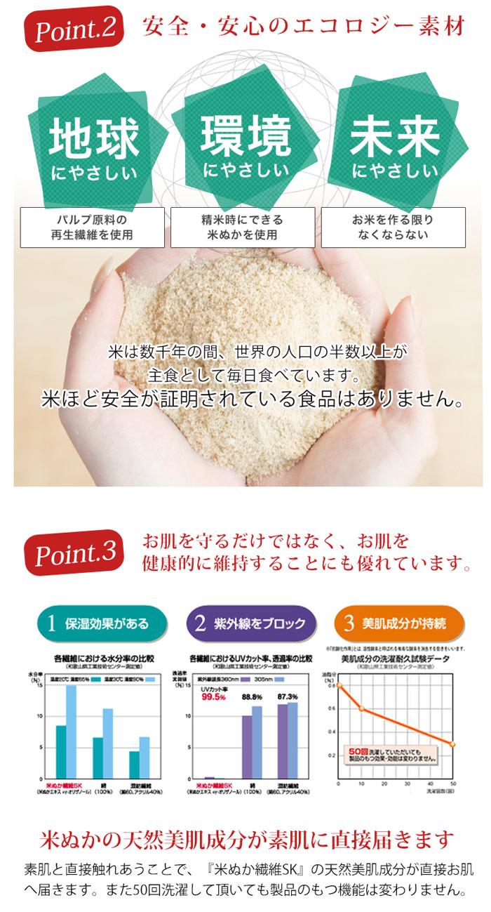 荒れた手に。米ぬかシリコンおやすみ手袋は、お肌にやさしい手袋です。