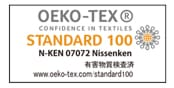 世界が認める繊維製品の安心・安全の証  エコテックス®認証