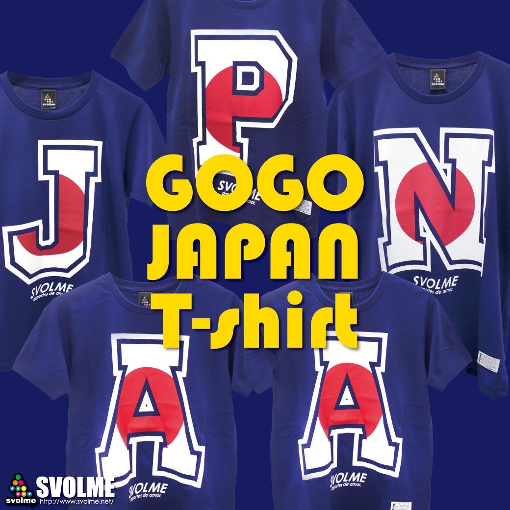 JAPANT