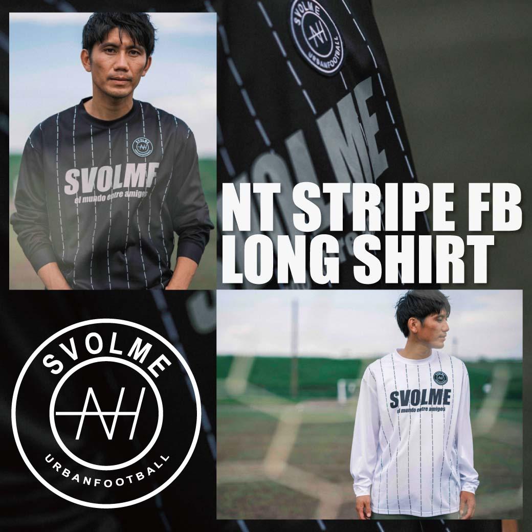 NT STRIPE FBロングシャツ