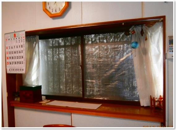 エコ窓の導入事例・・・精華町 T様邸